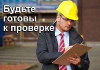 fprt_pressa_13-01-2020-3