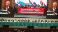 v-moskve-prokhodit-sezd-federacii-nezavisimykh-profsoyuzov-rossii