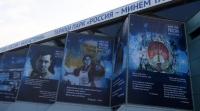 istoricheskii-park-rossiya-moya-istoriya-otkryt-dlya-poseshheniya