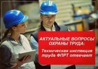 pressa_fprt_21-07-2020-8