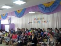Обучающий семинар для уполномоченных по охране труда в рамках месячника, посвященного Всемирному дню охраны труда
