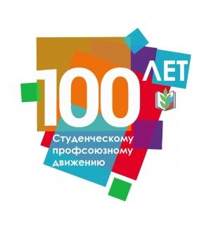 логотип 2019года