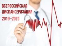 fprt_pressa_23-10-2019-6