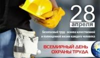 trade-unions2021-4-28-1_thumb_w333_h0