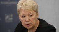 ministr-olga-vasileva-ob-uchebnikakh-shekspire-shkolnoi-nagruzke-i-obedinenii-vuzov