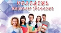 vypushhen-sbornik-po-itogam-nedeli-profsoyuznykh-proektov