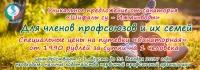 mailrusigimg_NBGROkcR