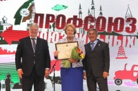24 сентября – День профсоюзов Республики Татарстан!