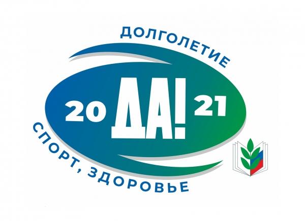 2021 год (4)